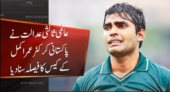 International Court of Arbitration on Sports Announced Verdict of Umar Akmal's Case