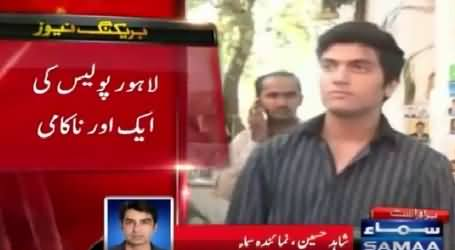 Court Ordered To Release Talha (Son of DSP) Who Killed a Biker in Accident