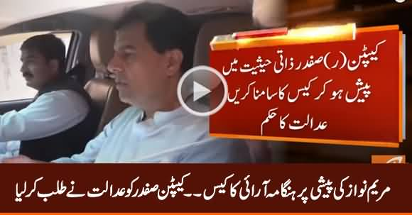 Court Orders Captain (R) Safdar To Appear Before Court in Personal Capacity