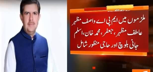 Court Orders Case Against PTI MPA Malik Wasif Raan