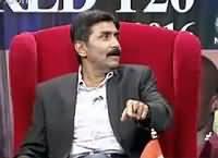 Cricket Ka Badshah On Aaj News – 31st March 2016