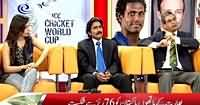 Cricket Ka Badshah (World Cup Special Transmission) – 15th February 2015