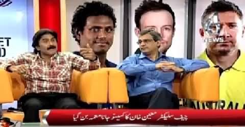 Cricket Ka Badshah (World Cup Special Transmission) – 23rd February 2015