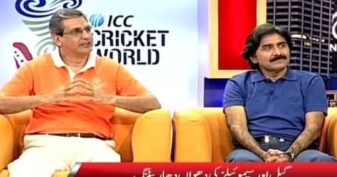 Cricket Ka Badshah (World Cup Special Transmission) – 24th February 2015