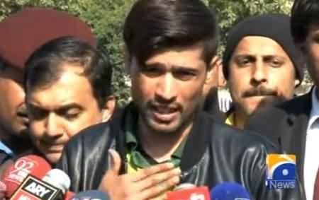 Cricketer Mohammad Amir Visits Shaukat Khanum Memorial Cancer Hospital