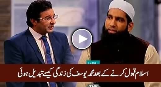 Cricketer Mohammad Yousuf Shares How Islam Changed His Life