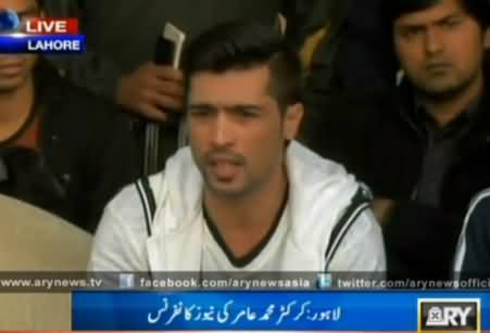 Cricketer Muhammad Amir's Press Conference in Lahore - 29th January 2015