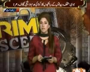 Crime Scene (Crime Show) on DIN News – 10th July 2015