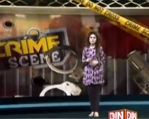 Crime Scene (Crime Show) on Din News – 12th May 2015