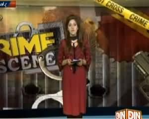 Crime Scene (Crime Show) on DIN News – 14th July 2015