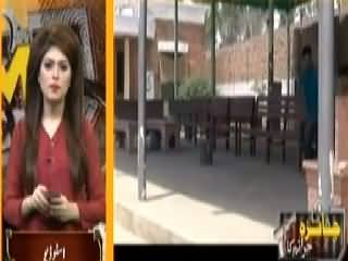 Crime Scene (Crime Show) On Din News – 16th May 2015