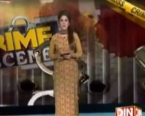 Crime Scene (Crime Show) on DIN News – 18 August 2015