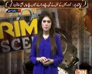 Crime Scene (Crime Show) on Din News – 2nd June 2015