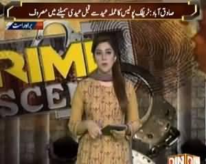 Crime Scene (Crime Show) On DIN News – 6th July 2015