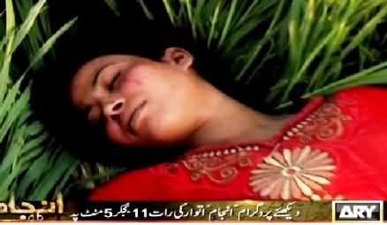 Criminals Most Wanted (Jurm Ki Aik Aur Kahani) – 5th April 2015
