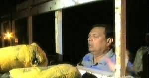 Criminals Most Wanted (Makran Division Mein Heroine Smuggling Incident) - 26th January 2014