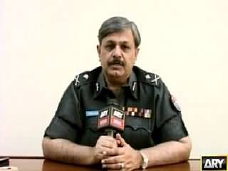Criminals Most Wanted On ARY News – 23rd May 2015