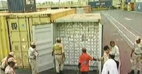 Criminals Most Wanted (Port Qasim Karachi) – 22nd June 2014