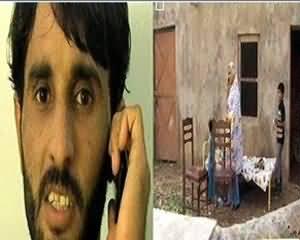 Criminals Most Wanted (Sialkot) - 1st September 2013