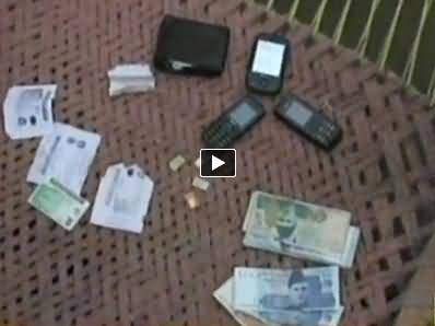 Criminals Most Wanted (Sialkot Incident) – 22nd October 2014