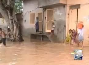 Critical Flood Situation in Pakistan (Flood Warning To Gujranwala, Wazirabad, Multan, Sialkot, Narowal, DG Khan, Rajan Pur)