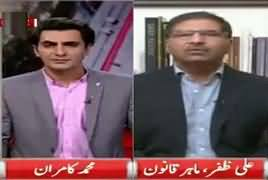 Cross Check With OT (Altaf Hussain Ka Bayan) – 25th March 2017