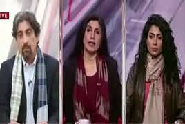 Cross Check With OT (Anchors Ko Farq Samjhna Hoga) – 26th January 2018