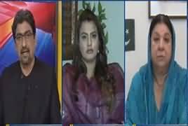 Cross Check With OT (Bilawal's Aggressive Tone) – 23rd April 2019