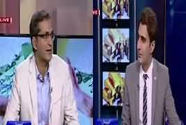 Cross Check With OT (Budget Special) – 26th May 2017