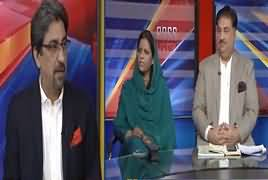 Cross Check With OT (Change In The Narrative of Opposition)  – 14th May 2019