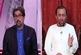 Cross Check With OT (Farooq Sattar Exclusive Interview) – 22nd April 2018