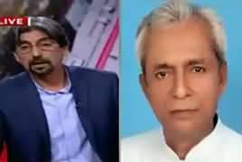 Cross Check With OT (Future of PMLN In Sindh) – 3rd February 2017