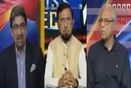 Cross Check With OT (IMF Package Ka Kia Hoga?) – 18th April 2019