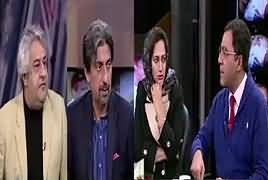 Cross Check With OT (Imran Khan Not Out) – 15th December 2017
