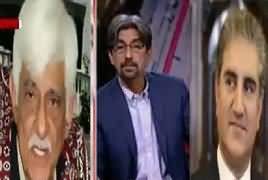 Cross Check With OT (Issue of Military Courts) – 24th February 2017
