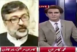 Cross Check With OT (JIT Expand Its Investigation) – 16th June 2017