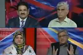 Cross Check With OT (Kashmir Issue) – 8th August 2019