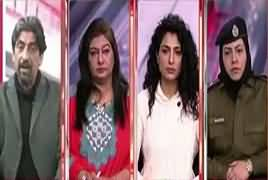 Cross Check With OT (Kasur Incident) – 12th January 2018