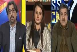 Cross Check With OT (Khawaja Brothers Arrested) – 11th December 2018