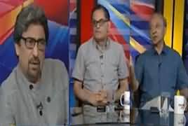 Cross Check With OT (Koi NRO Nahi Mile Ga) – 3rd July 2019