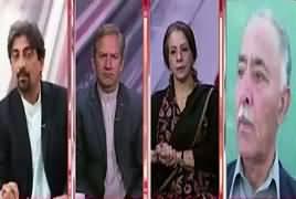 Cross Check With OT (Mashal Khan Qatal Case) – 10th February 2018