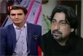 Cross Check With OT (Mashal Murder, Wants Justice) – 15th April 2017