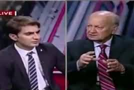 Cross Check With OT (Mastung Mein Khud Kush Hamla) – 12th May 2017