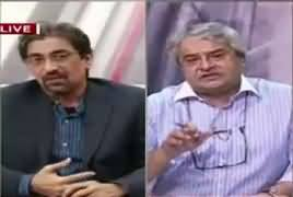 Cross Check With OT (Maujoda Siasi Bohran) – 19th August 2017