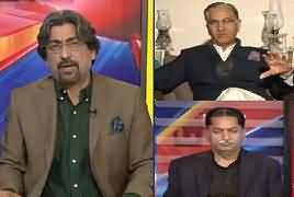 Cross Check With OT (NAB Cases on Politicians) – 10th December 2018