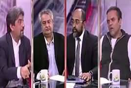 Cross Check With OT (Nawaz Sharif Disqualification As Party President) – 25th February 2018