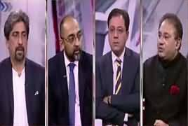 Cross Check With OT (Nawaz Sharif Life Time Disqualification) – 13th April 2018