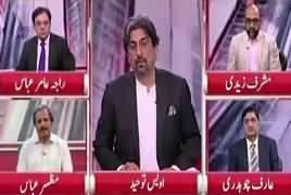 Cross Check With OT (Nawaz Sharif's Political Future) – 28th April 2018