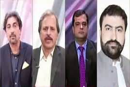 Cross Check With OT (No Confidence Motion in Balochistan) – 5th January 2018