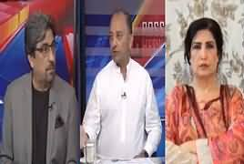 Cross Check With OT (Opposition Vs Govt) – 9th July 2019